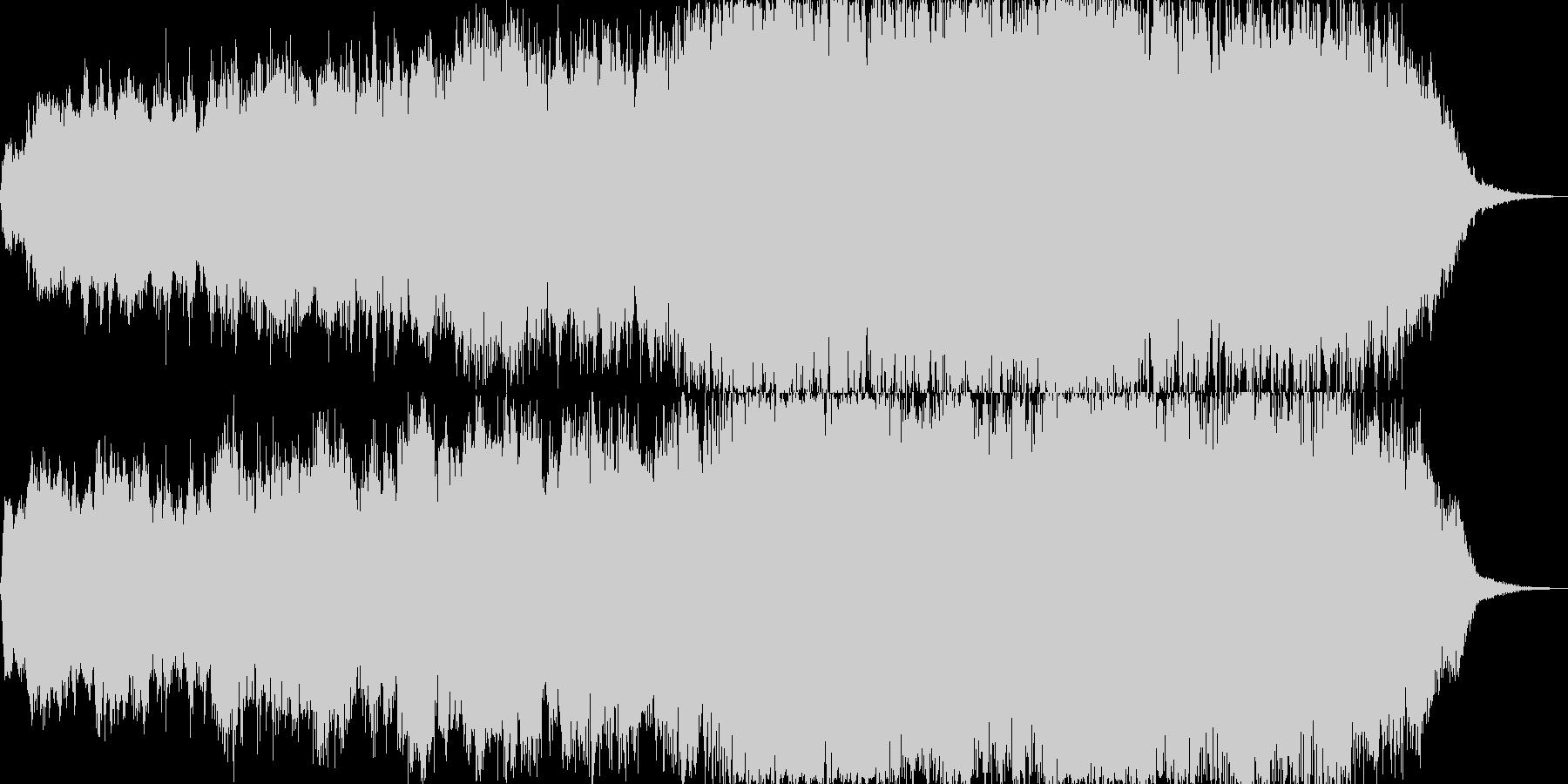 エピックドラマチックな予告編音楽の未再生の波形