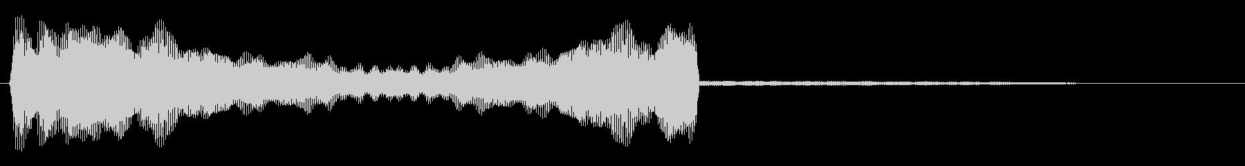 ピーーン (透明感のある発射音)の未再生の波形
