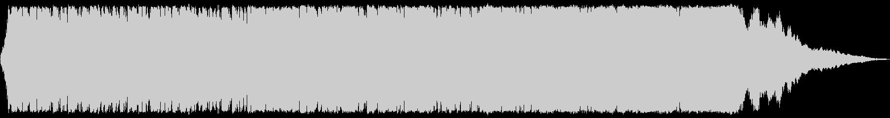 現代的 交響曲 バトル 焦り 広い...の未再生の波形