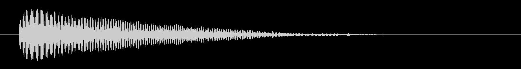 「ピュ〜!」警笛による鳥の鳴き声の擬音の未再生の波形