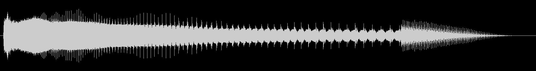 ロングサイバートーンスイープオフ1の未再生の波形