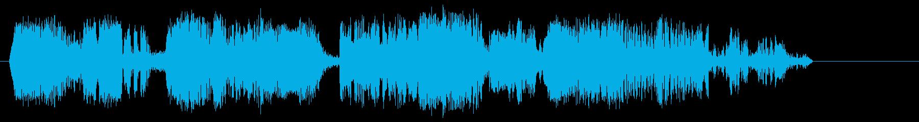 変身=トランスフォームのトリッキーな音源の再生済みの波形