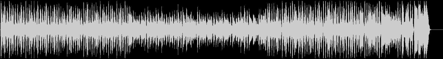 ほのぼのでウキウキでポップな曲の未再生の波形