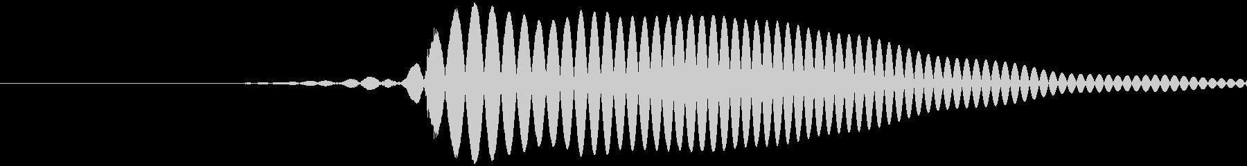 ポッッ (低め) テロップ音など の未再生の波形