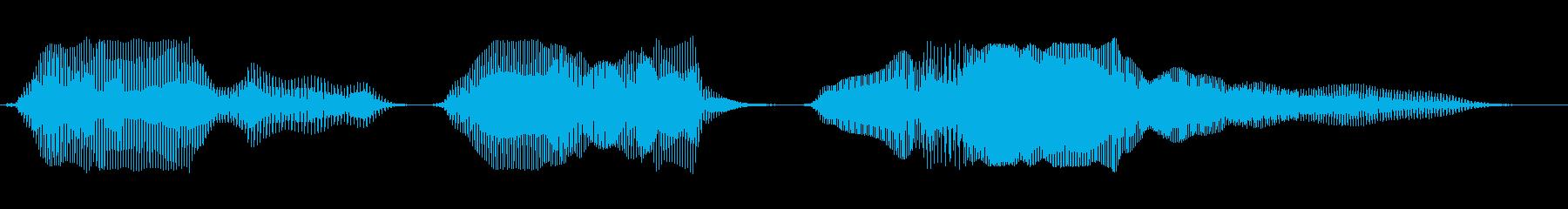 ごろごろごろ…の再生済みの波形
