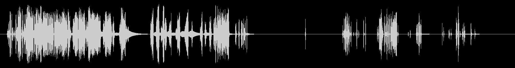 グリッティスタティックバースト3の未再生の波形