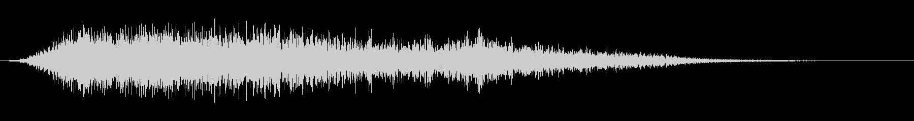 ローラスピーフェイズドフーシャ4の未再生の波形