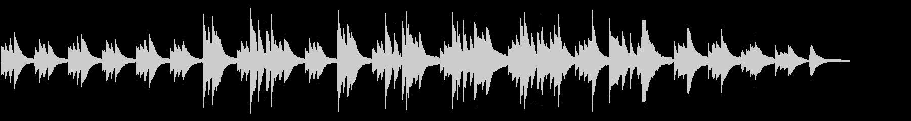 冒頭で使えそうなピアノ曲の未再生の波形