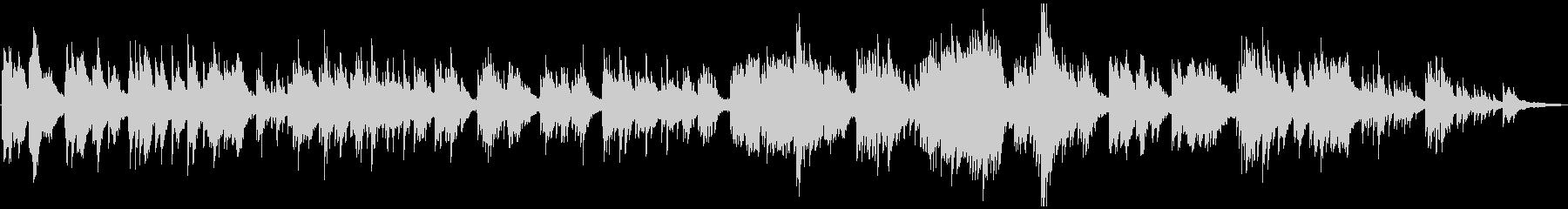 静かなピアノソロの未再生の波形