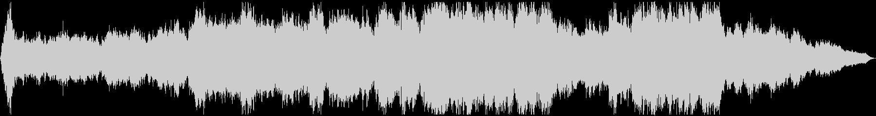 ラストを飾るオーケストラサウンドの未再生の波形