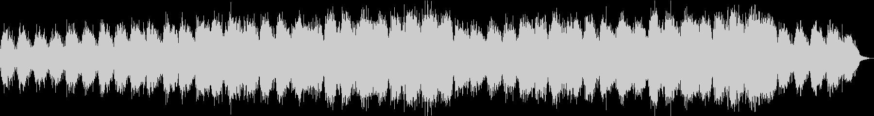 癒されるアンビエント系オーケストラの未再生の波形