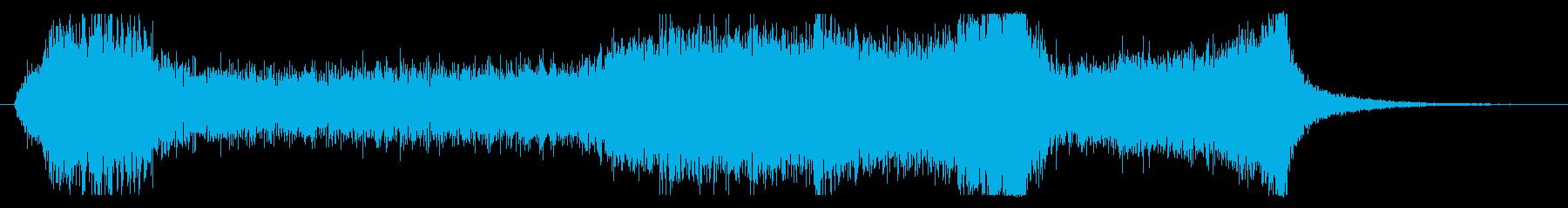 ダークドローン、ロー、ボイス、ハー...の再生済みの波形
