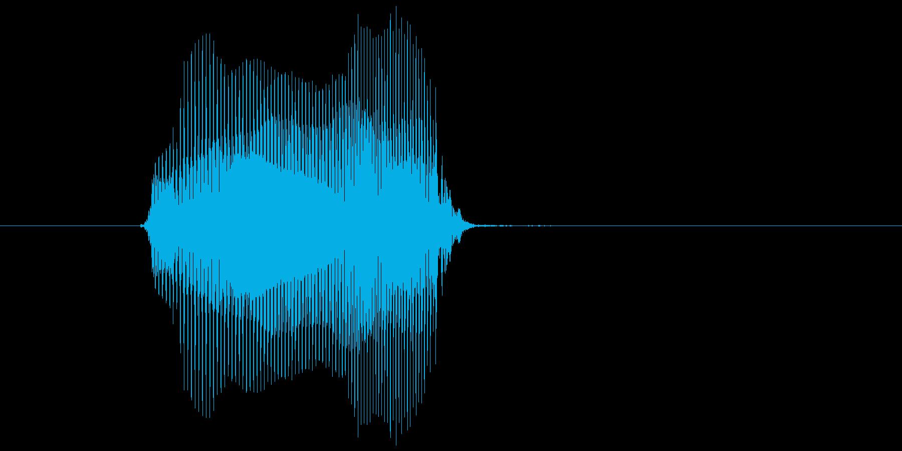 「ムニュ」の再生済みの波形