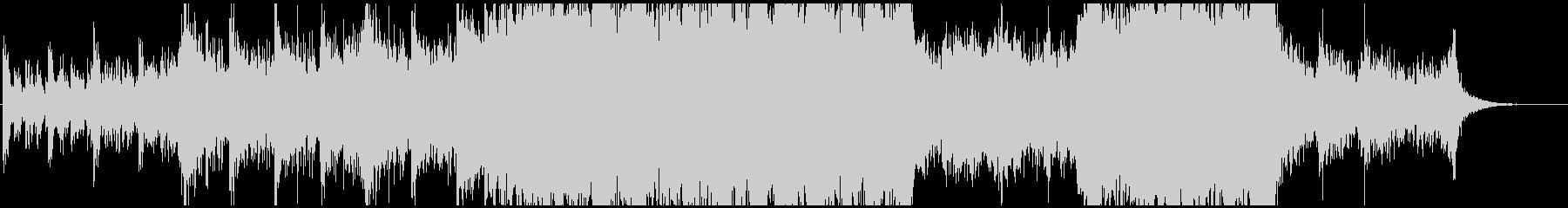 大編成オケの未再生の波形