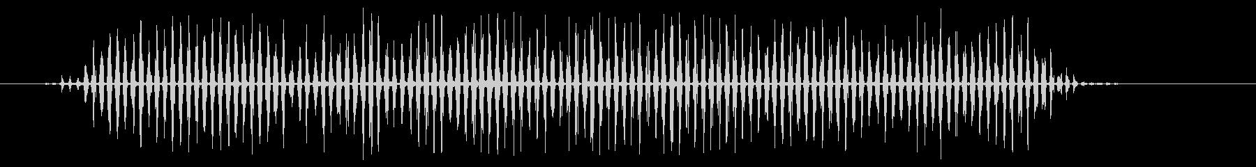 くわくわの未再生の波形