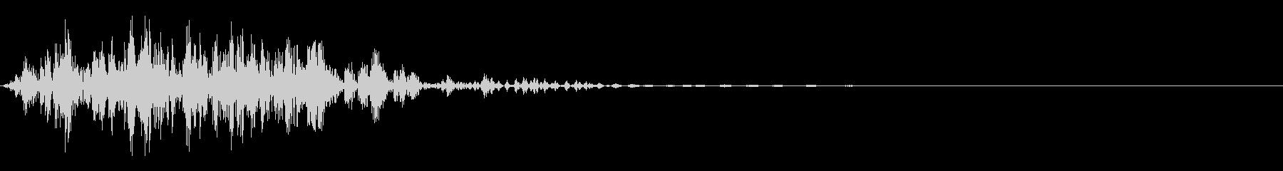 ガブッ(かじる/噛む/食べる)の未再生の波形