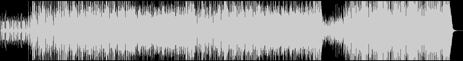 サルサ満載のラテンロックの未再生の波形
