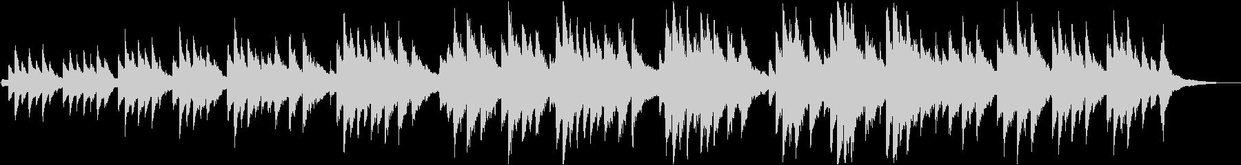 ロマンチック  入札 ピアノの未再生の波形