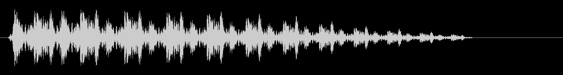 キュルルルン(宇宙を加速するバネ音)の未再生の波形