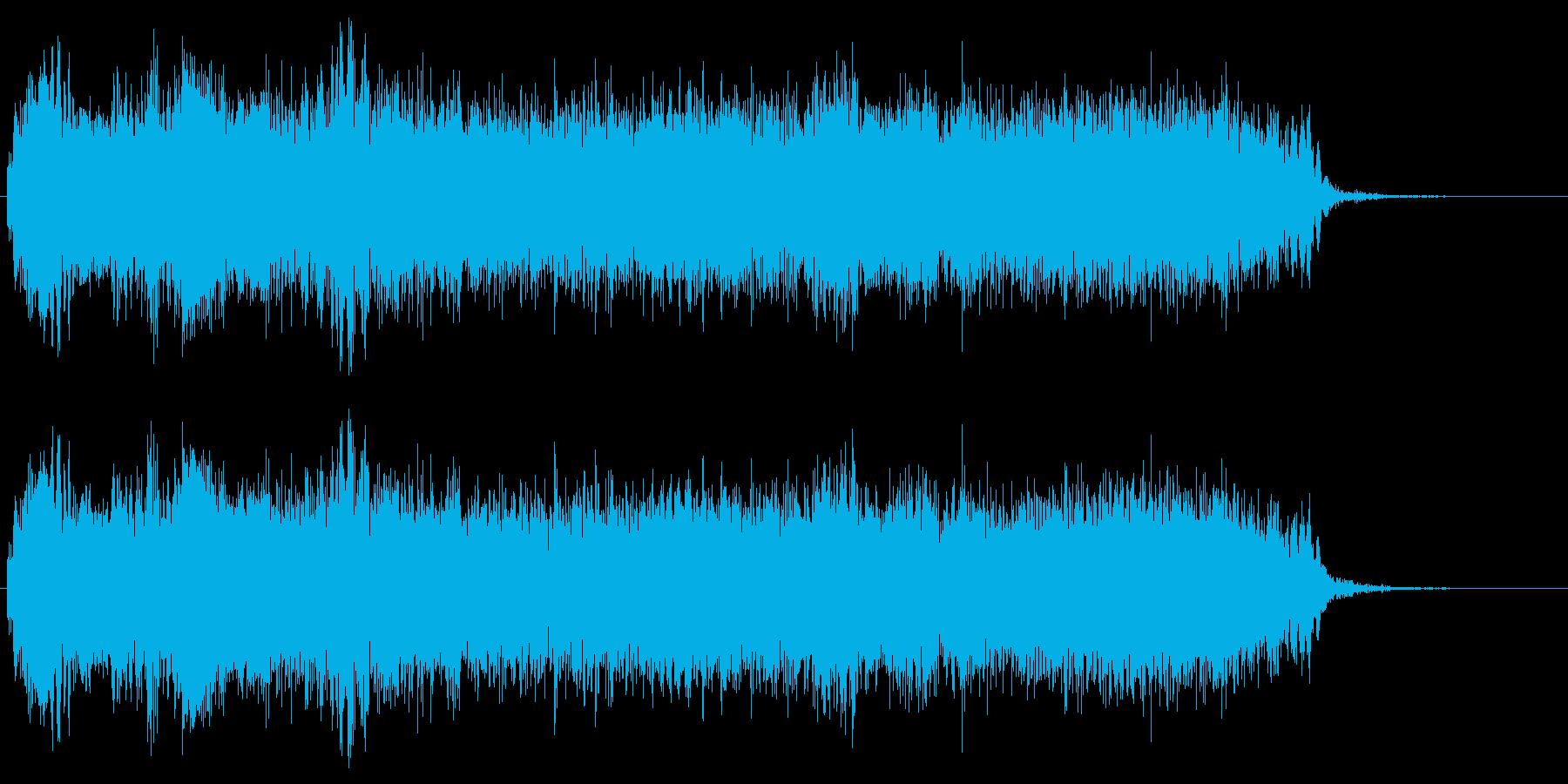 攻撃的なメタルのギターフレーズ 場面転換の再生済みの波形