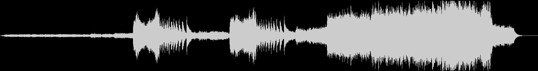 ツァラトゥストラはかく語りきの未再生の波形