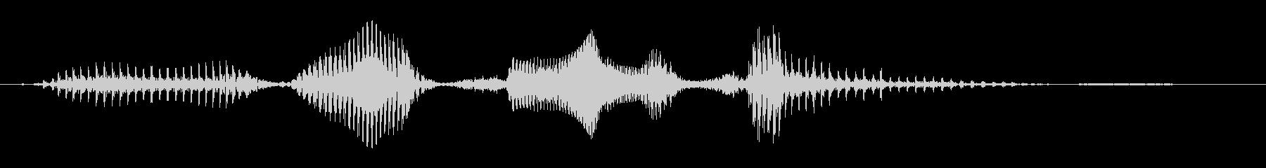 congratulations's unreproduced waveform