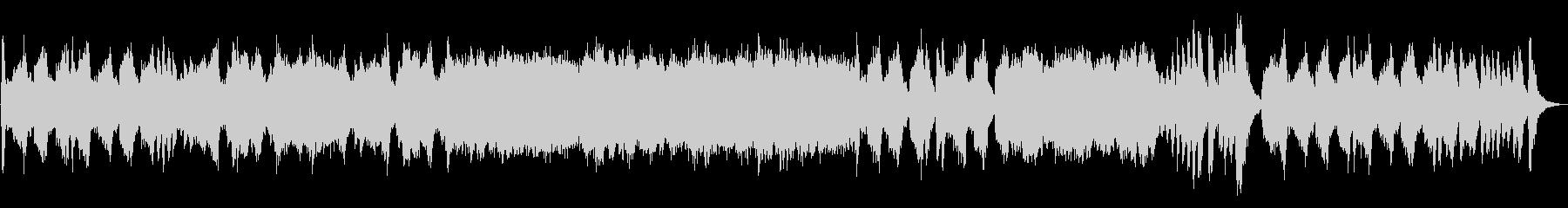モダンな弦楽四重奏の未再生の波形