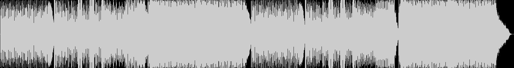クール・スタイリッシュ・かっこいいEDMの未再生の波形