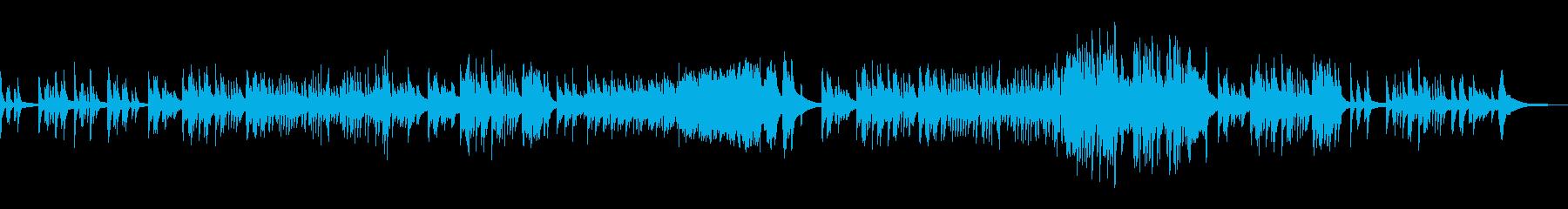 ピアノソロ 三拍子 切ない 優しいの再生済みの波形
