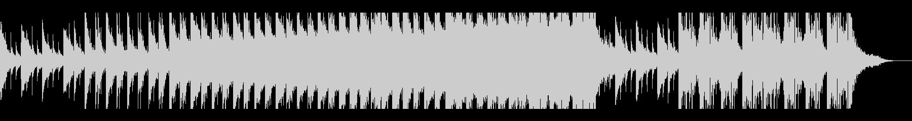 重厚なピアノでドラマティックに展開の未再生の波形