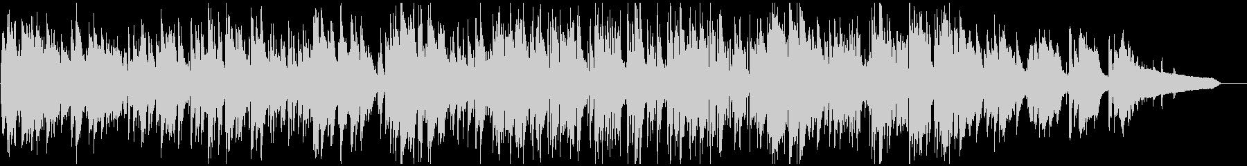 しっとり系ボサノバ、ソフトなサックスの未再生の波形