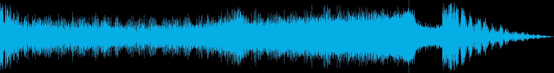 【ダークアンビエント】 黄泉の骸の再生済みの波形