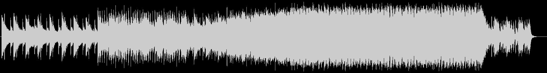 エモいEDMの未再生の波形