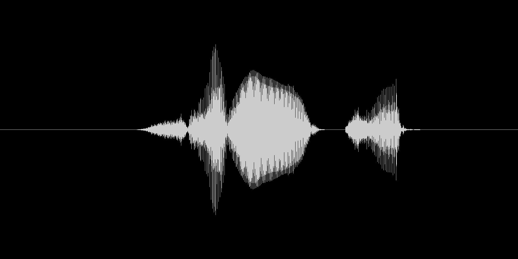 3密の未再生の波形