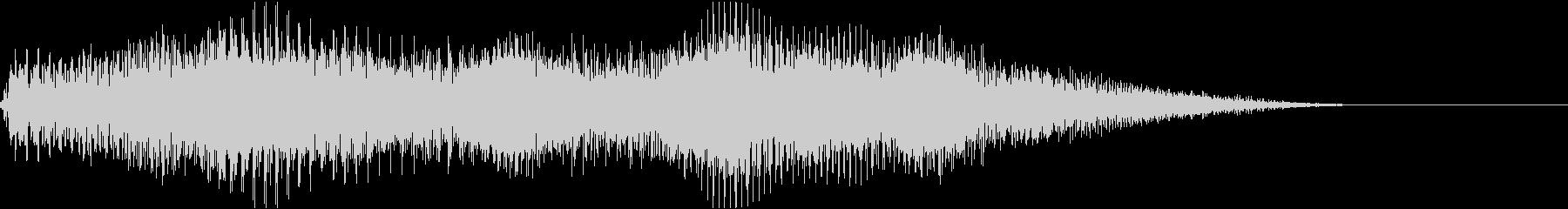ボワァァン(登場音)の未再生の波形