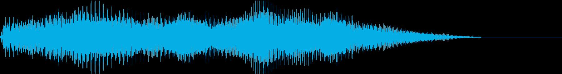 ボワァァン(登場音)の再生済みの波形