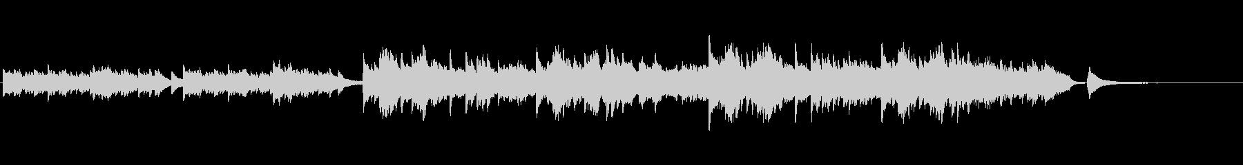 神秘的で壮大なピアノ楽曲【企業映像に】の未再生の波形
