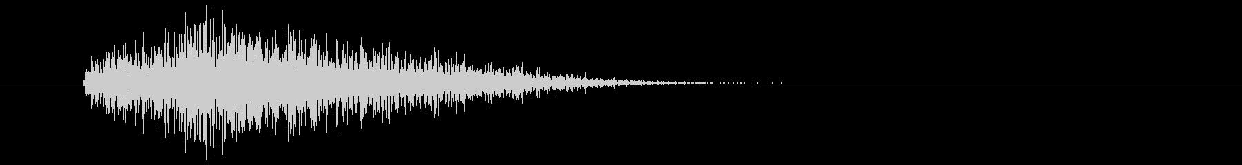 スーパーロボ加速時のスラスター音の未再生の波形
