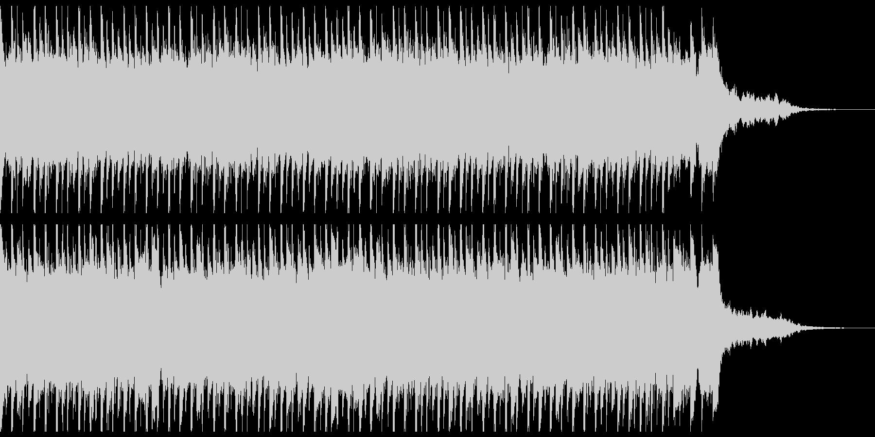 ポジティブになる(40秒)の未再生の波形