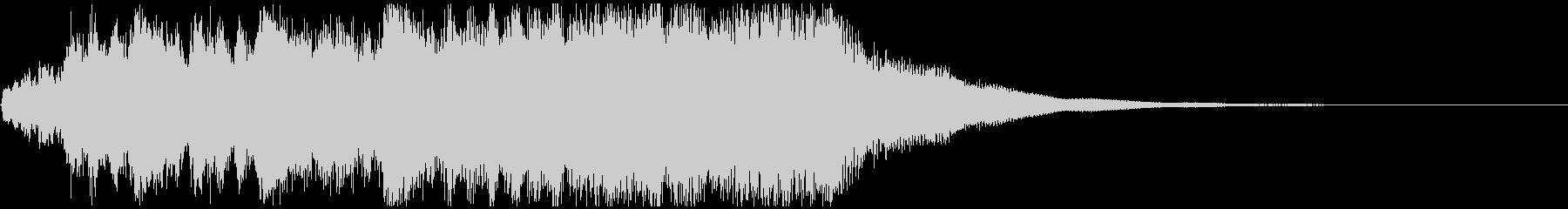期待の結果発表などに最適ジングル約10秒の未再生の波形