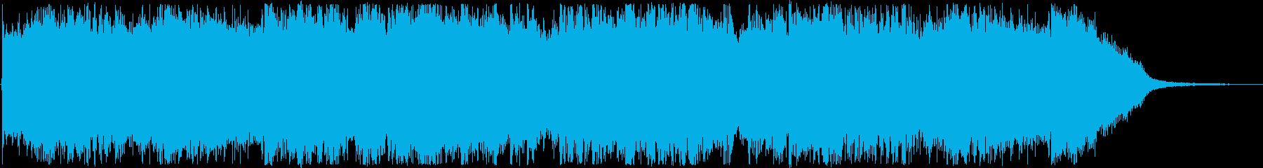企業VP・CM・おしゃれEDMの再生済みの波形