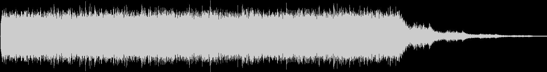 ドローン 産業03の未再生の波形