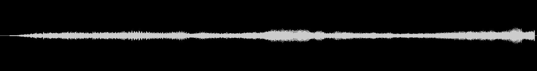FI スペース 鳴る恐ろしい風02の未再生の波形