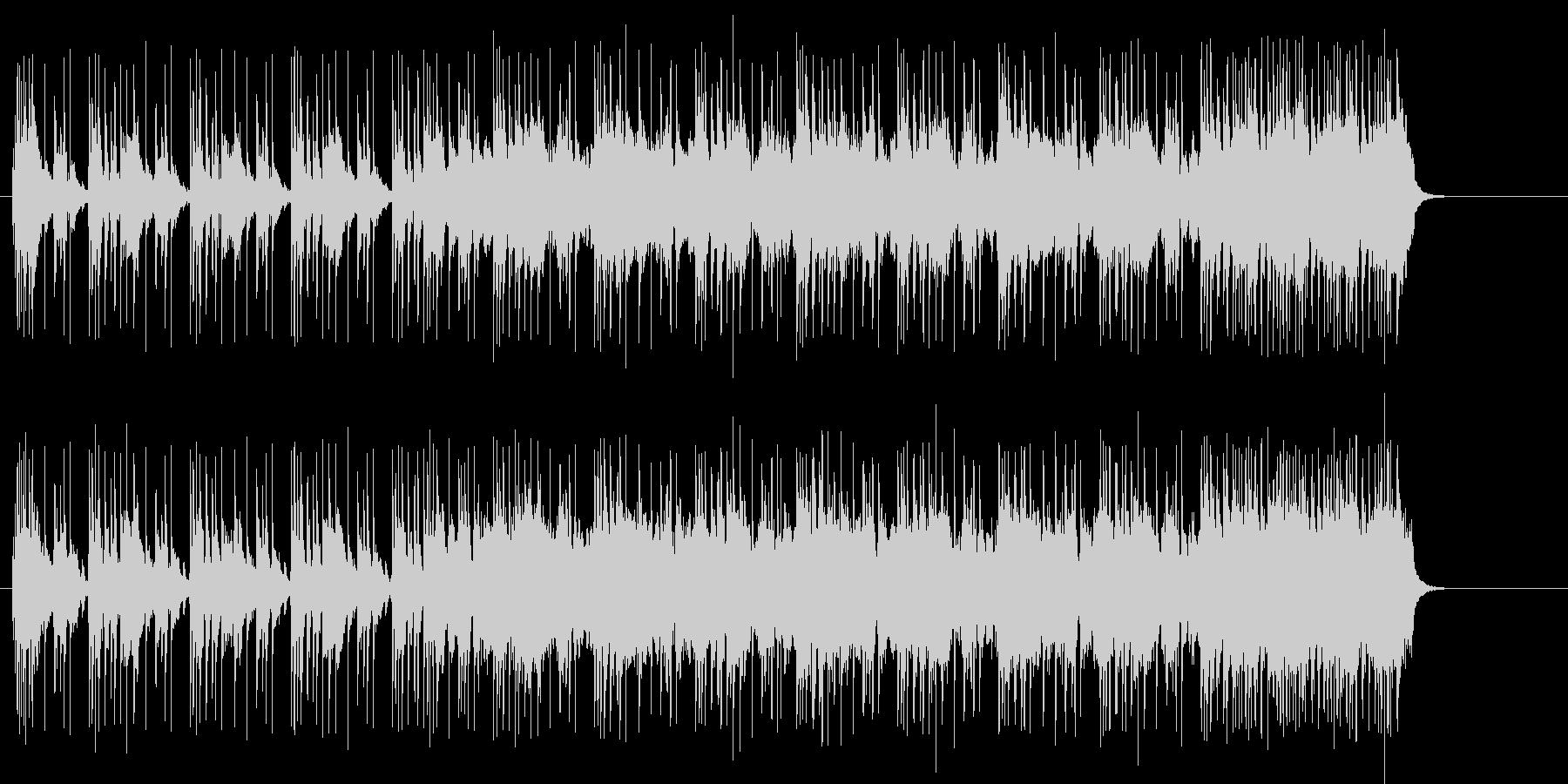 ブルーヴ感満点のファンキーロックサウンドの未再生の波形