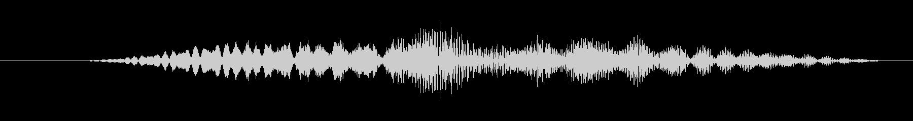 特撮 確認05の未再生の波形