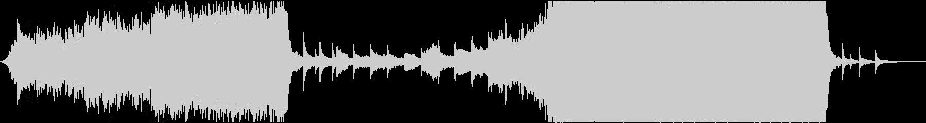 シネマティックなインストの未再生の波形
