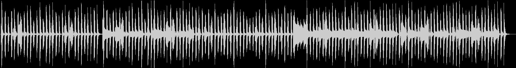 コミカルな要素を含んだ日常BGMですの未再生の波形
