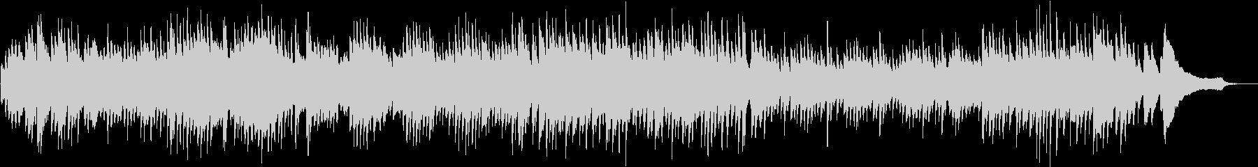 バッハインベンションの最初の曲の未再生の波形