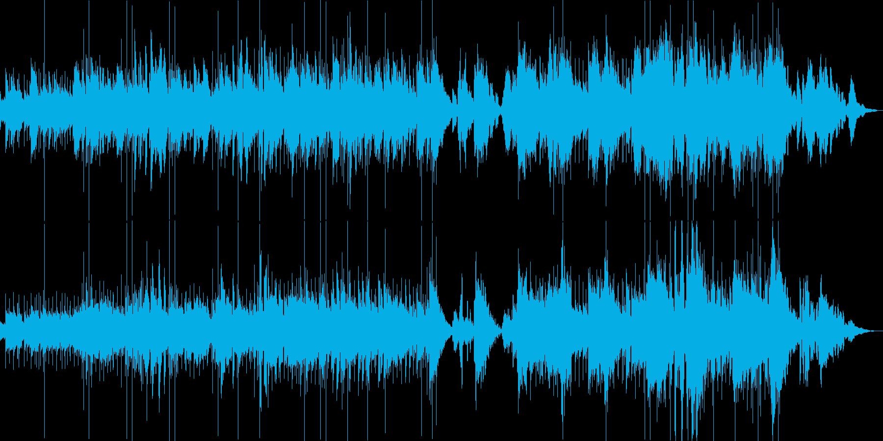 揺らめく水の流れのような旋律の再生済みの波形