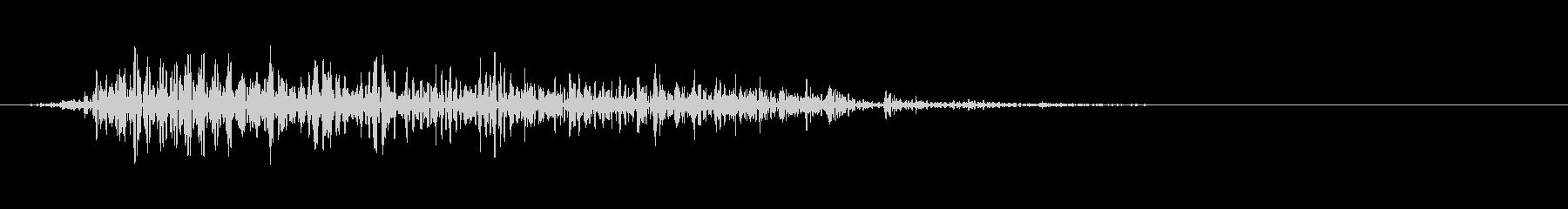 Shout / Enthusiasm (for battle) A 010's unreproduced waveform